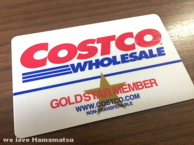 COSTOCO GOLDSTAR MEMBER CARD