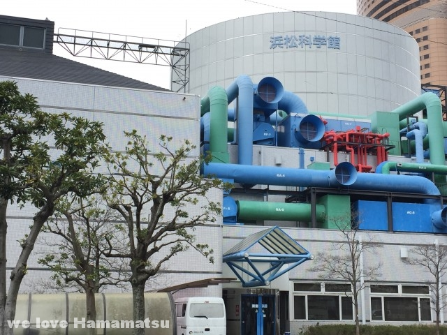 浜松科学館