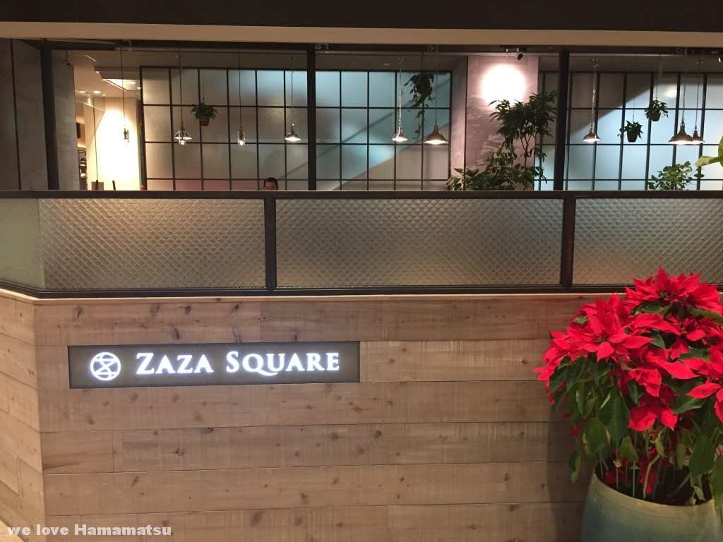 ザザシティ浜松中央館 ザザスクエア