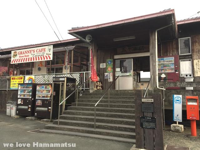 天竜浜名湖鉄道三ヶ日駅