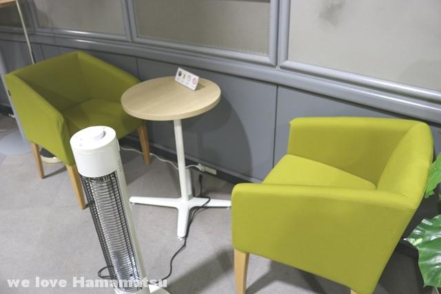 はままつ起業家カフェ