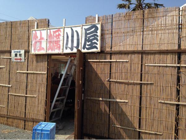 新居弁天の牡蠣小屋