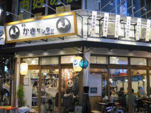 浜松かきセンターの牡蠣