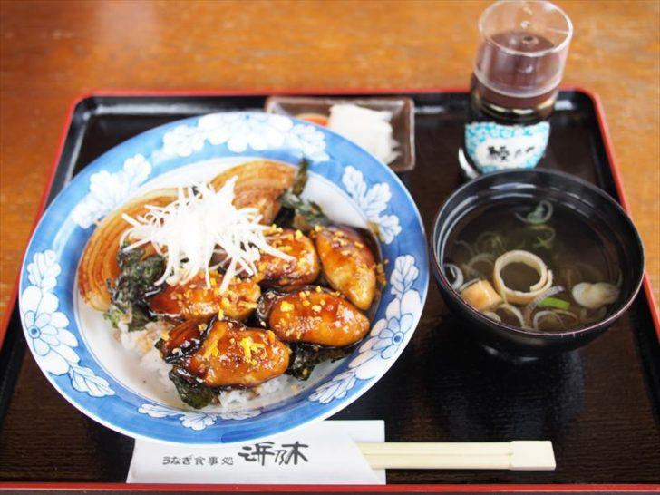 牡蠣カバ丼:浜乃木
