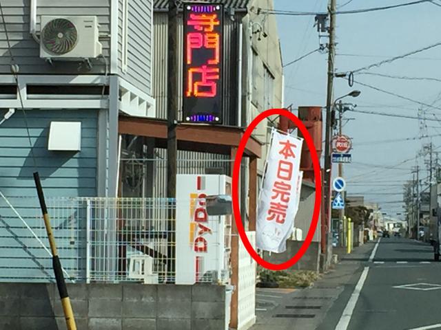 サンドウィッチ専門店「Rusoma SAND」
