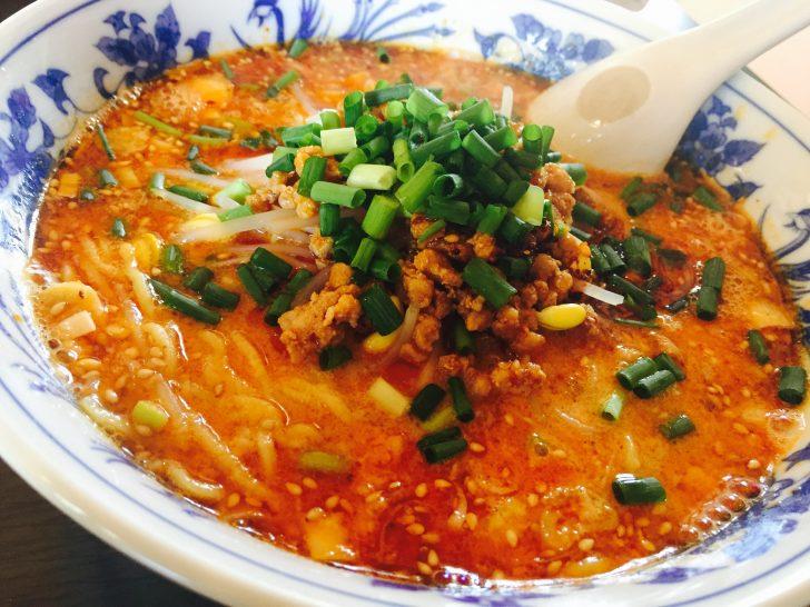 浜松市南区で食べる激ウマ担々麺!最強コスパ四川料理【蘭】