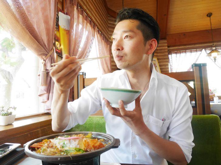 龍潭寺より車で5分。田舎の雰囲気を味わえる洋食屋さん