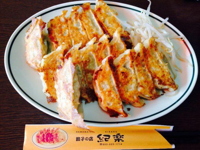 浜松市北区で美味しい浜松餃子が食べられる店4選!