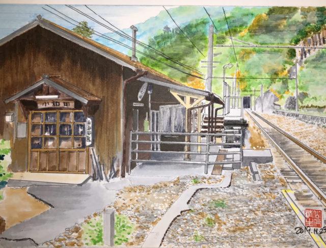 天竜浜名湖鉄道 小和田駅