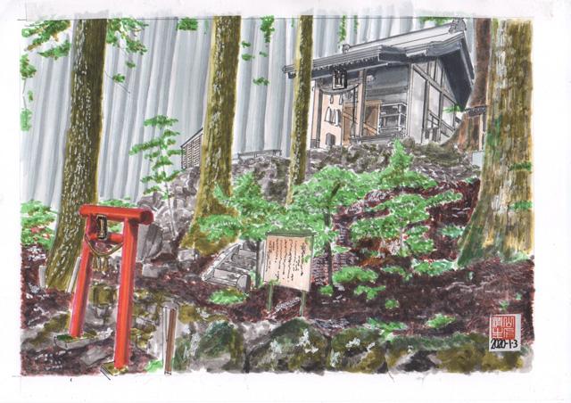 飯田線第2弾 足神神社