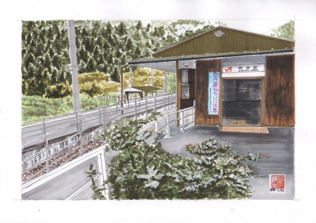 JR飯田線第2弾 城西駅