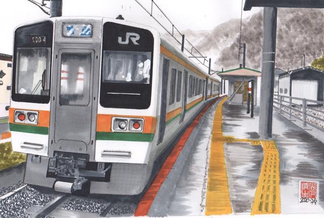 JR飯田線 佐久間駅