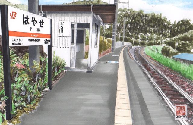 飯田線沿いの地元の残したい風景:早瀬駅