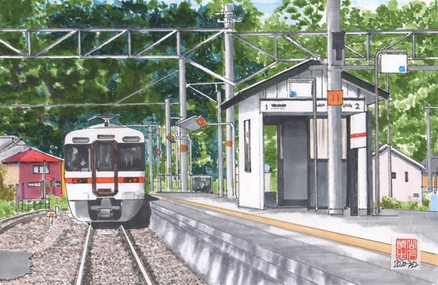 飯田線沿いの地元の残したい風景:浦川駅