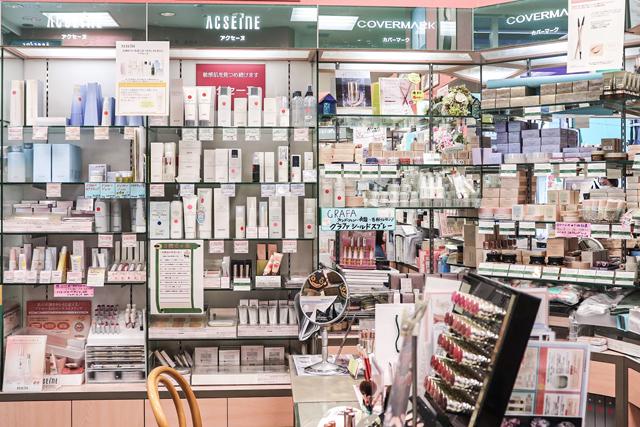 化粧品の和光