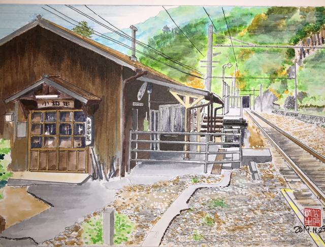 JR飯田線 小和田駅