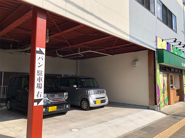 罪な朝ほど粋な朝 駐車場