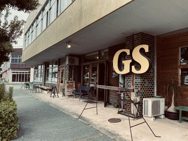 卸本町:GSバーガー
