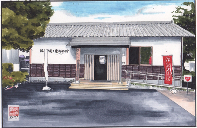 犀ヶ崖資料館