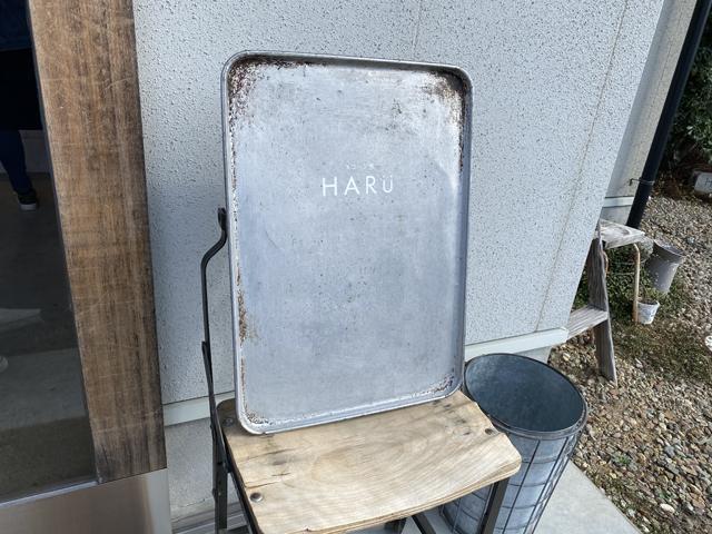 スコーン専門店HARU