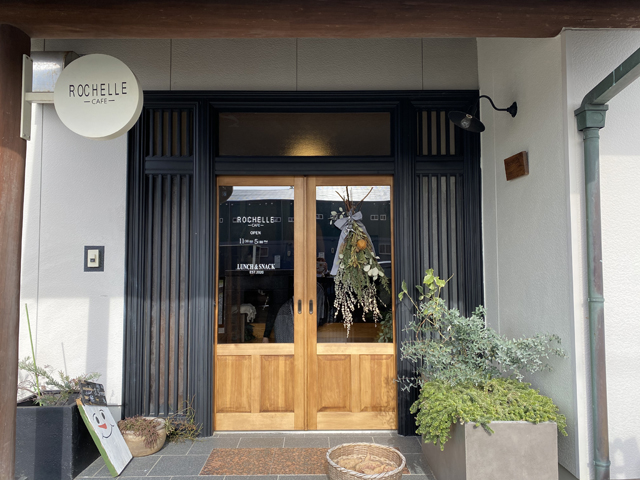 ROCHELLE(ロシエル)Cafe