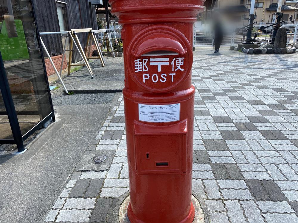 天竜二俣駅の赤ポスト