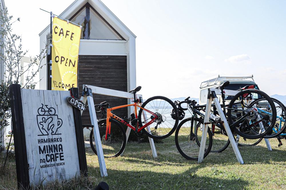 村櫛海岸 はまなこみんなのカフェ