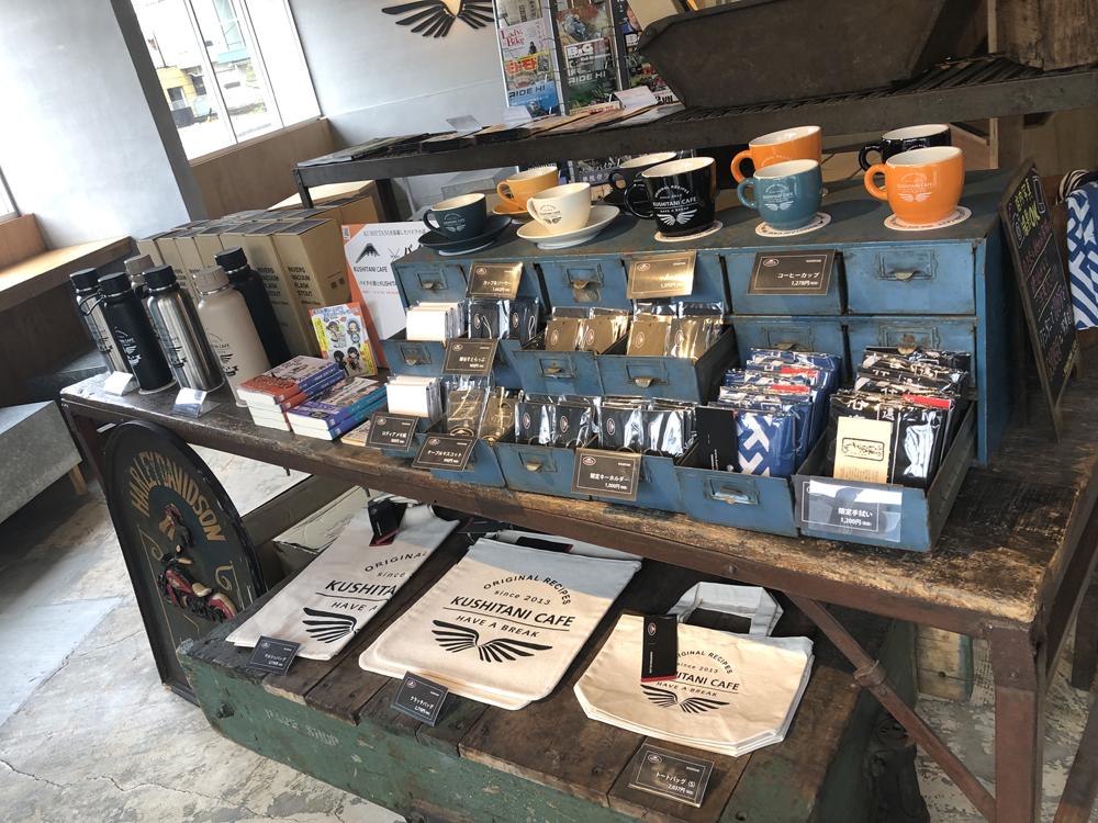 ライダーズカフェ「クシタニカフェ」の商品