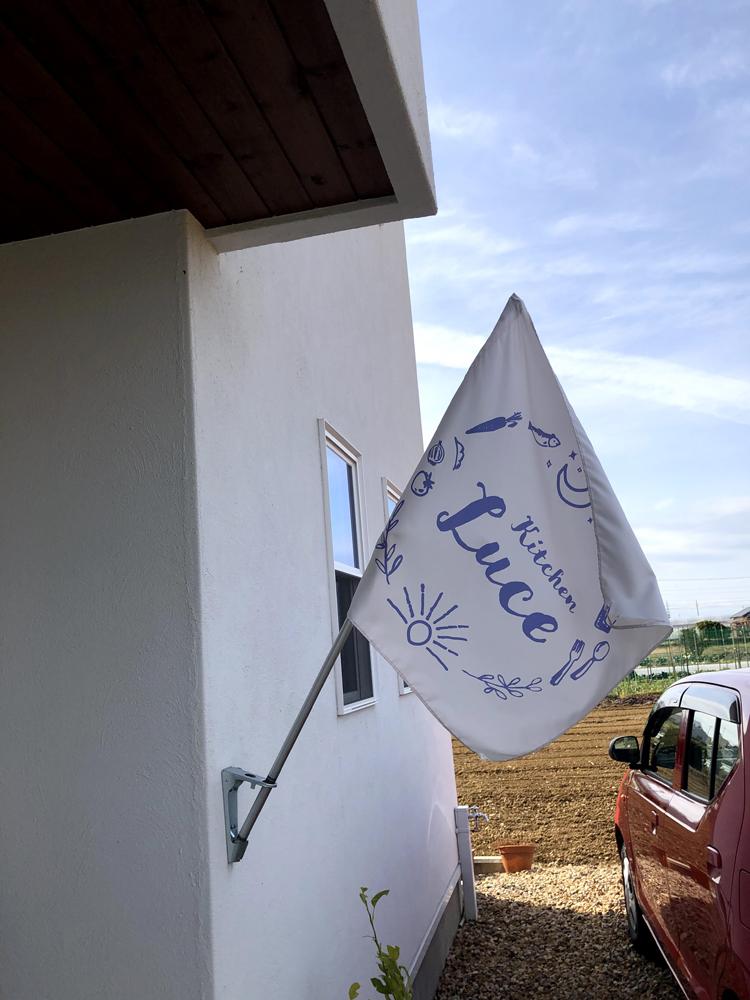 キッチンルーチェ外観の旗