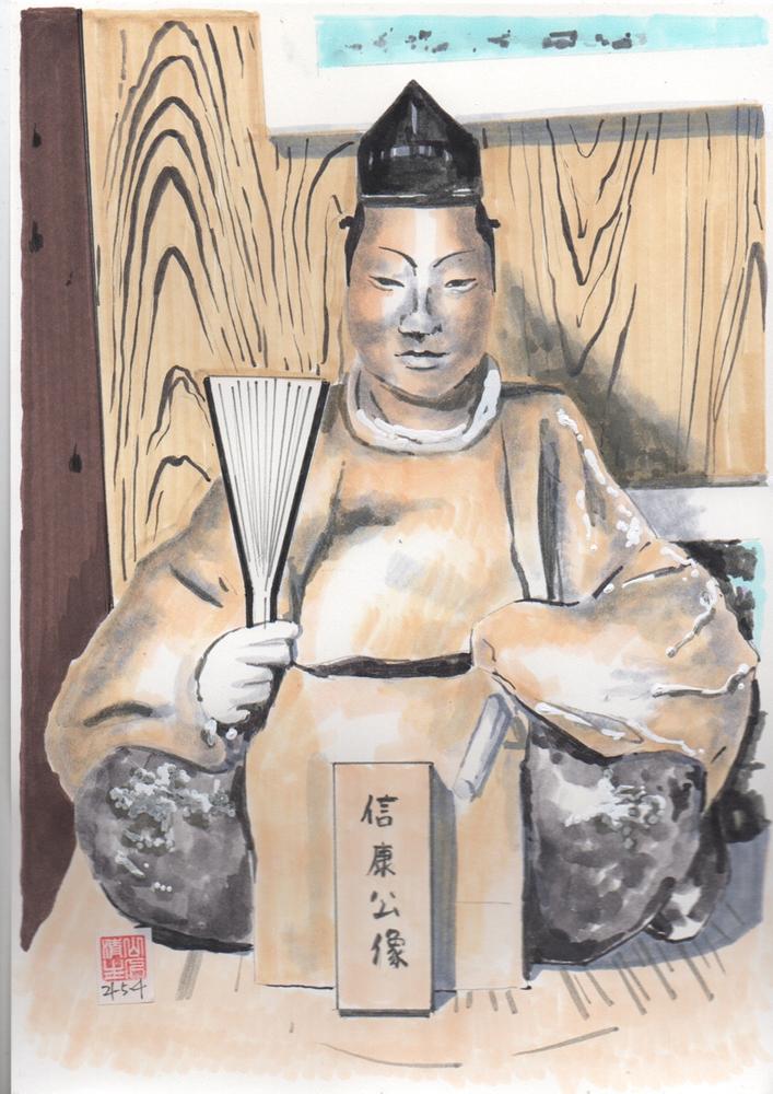 岡崎三郎信康像