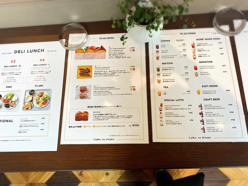 スイーツバンク内部:春華堂カフェ&ベーカリー