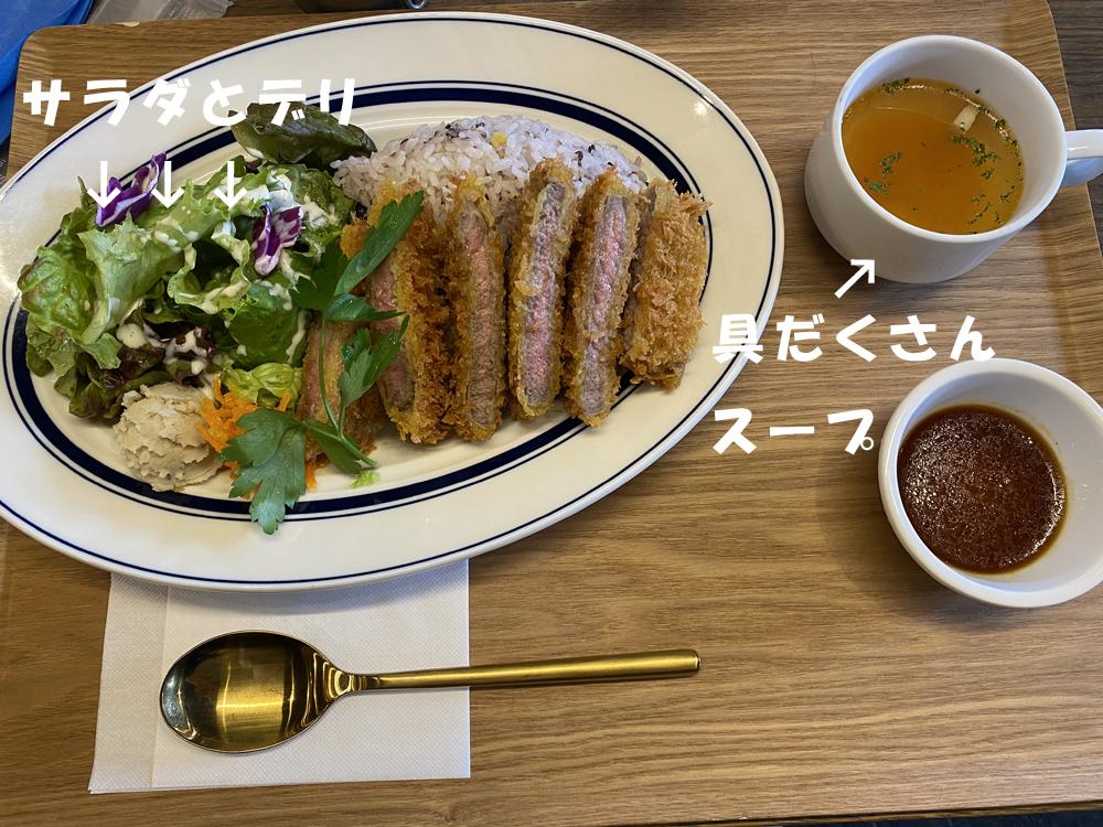 cafesoco:牛カツ