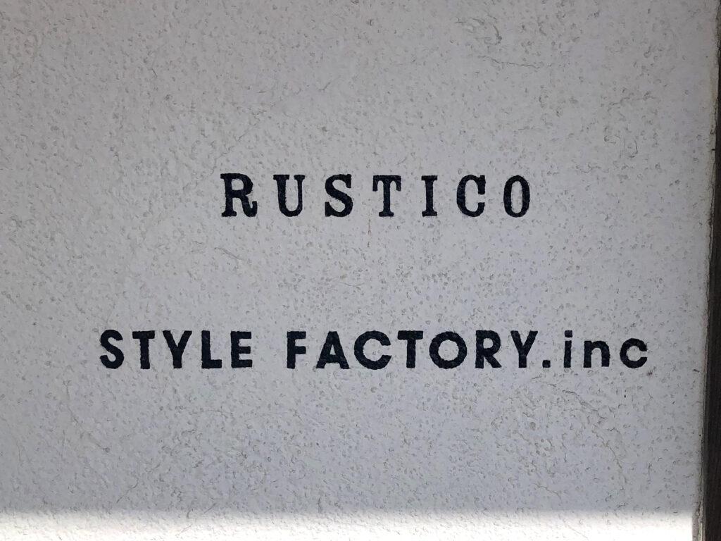 イタリアンRustico:店内