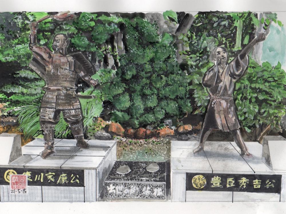 徳川家康を巡る情景:元城町東照宮にある家康像と秀吉像