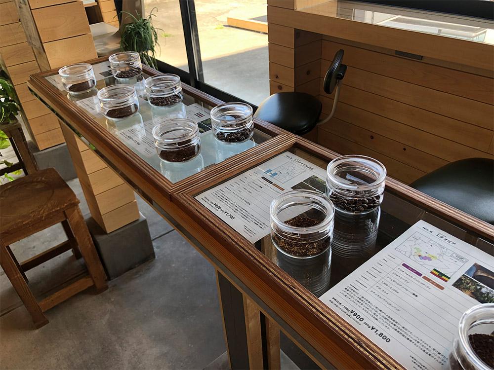 TATAZUMI COFFEE焙煎場 コーヒー豆サンプル