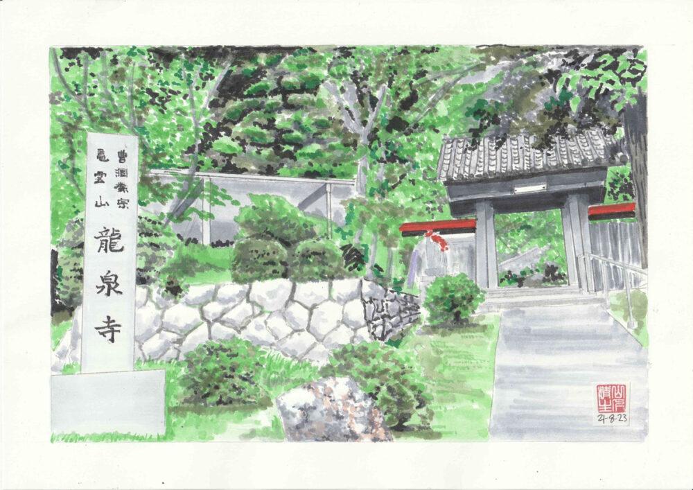 堀江藩を巡る情景:龍泉寺山門